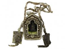 Tibetische Ghau Box Amulett Padmasambhava Guru Rinpoche