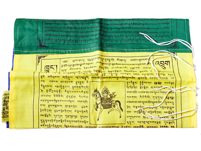 Gebetsfahne Fahnenmast Baumwolle 170 x 50 cm