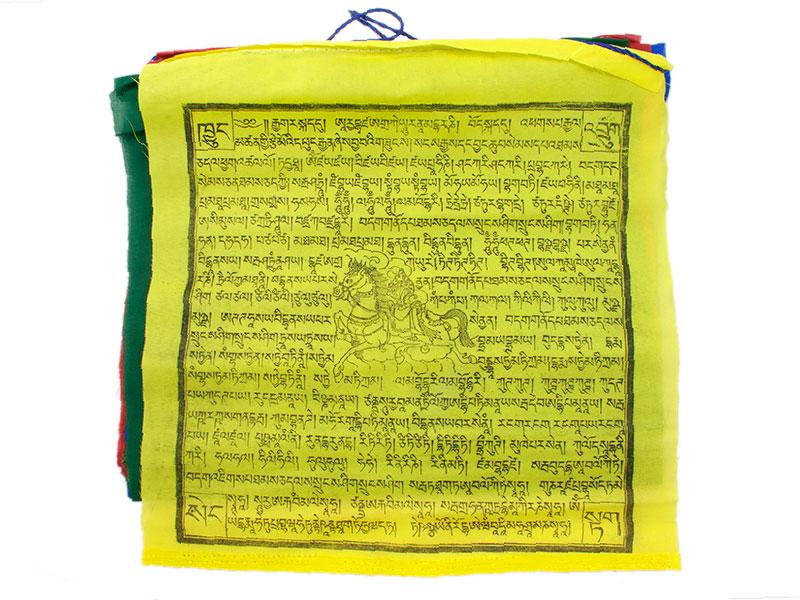 Gebetsfahne mit 25 Fahnen Polyester groß hohe Qualität