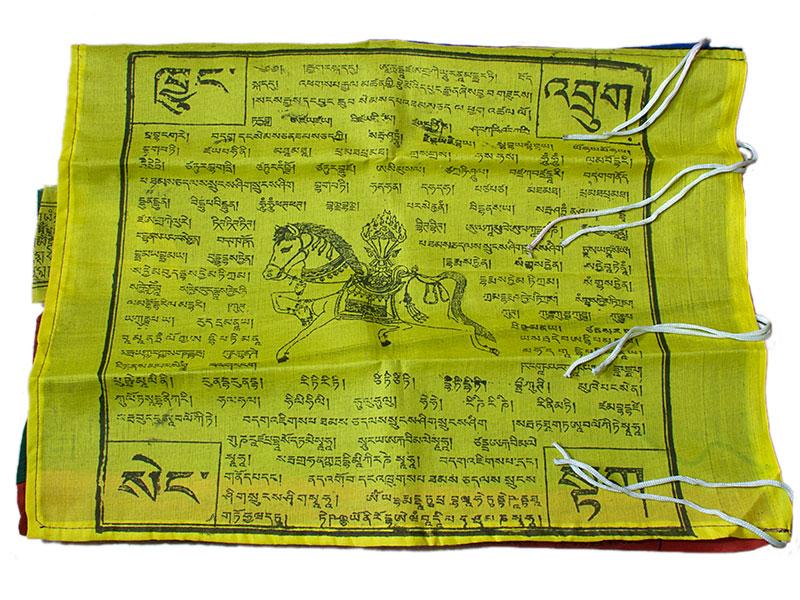 Gebetsfahne für Fahnenmast - 185 x 47cm