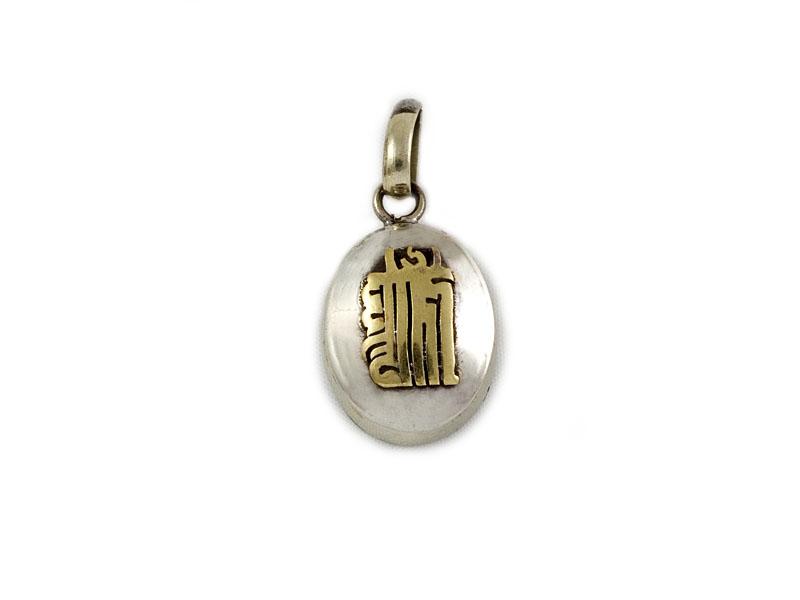Ghau Box Tibet Amulett - Kalachakra