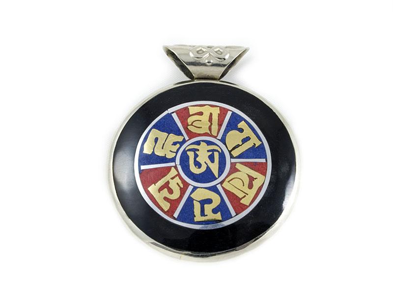 Anhänger Amulett (AA-1002) - Buddhas Eye