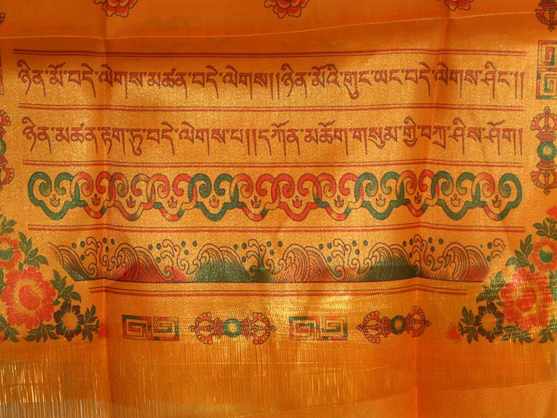 Khata Katak Glückssymbole orange