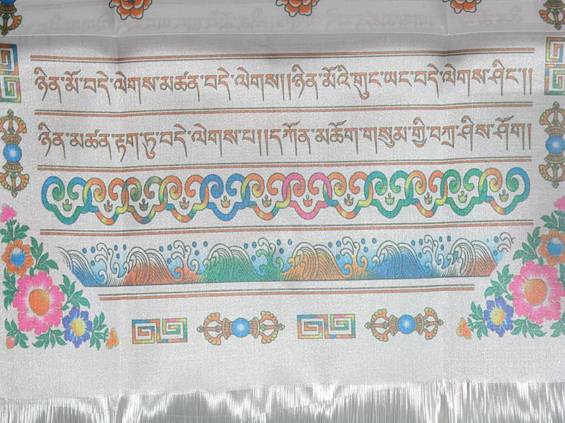 Khata Katak Glückssymbole weiß