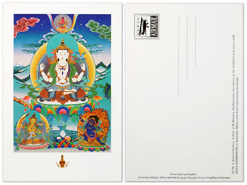 Postkarte Chenrezig Avalokiteshvara