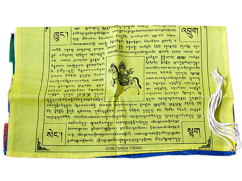 Gebetsfahne Fahnenmast Baumwolle 240 x 50 cm