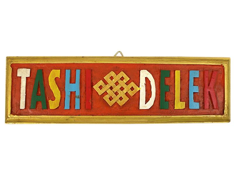Tibetischer Wandbehang Tashi Delek Holz