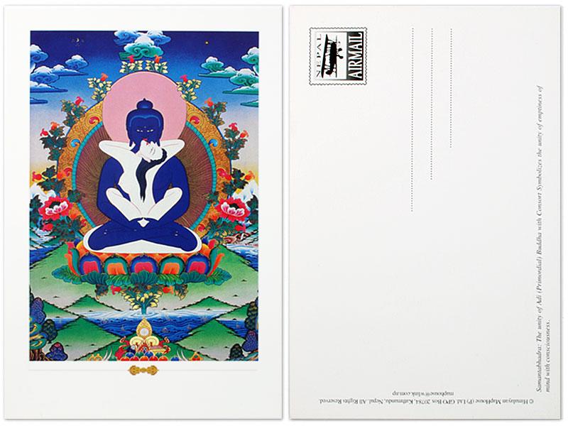 Postkarte Samantabhadra