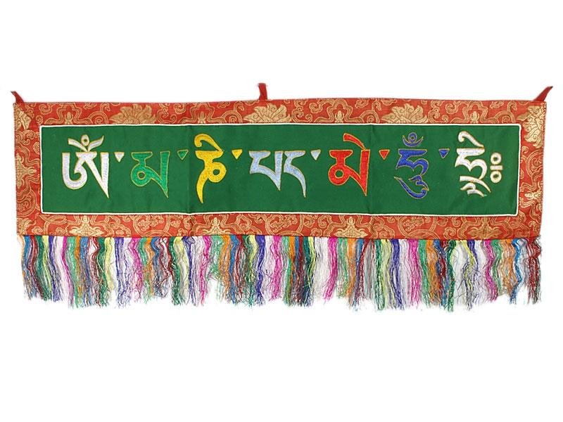 Tibetischer Wandbehang - Om Mani Padme Hum