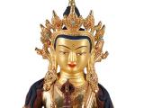 Vajrasattva Statue - Feuervergoldet 48 cm