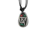 Mani Stein Halskette graviert Om Symbol