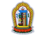 Aufkleber Sticker Kalachakra Symbol 18 x 13 cm
