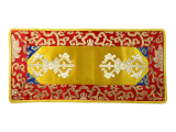 Altardecke Tischläufer Brokat Dorje