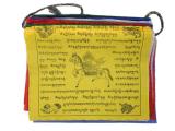 Tibetische Gebetsfahne mit 25 Fahnen Polyester Lungta