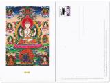 Postkarte Vierarmiger Chenrezig