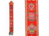Tibetischer Wandbehang - Glückssymbole rot
