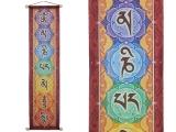 Tibetischer Wandbehang Om Mani Padme Hum