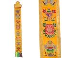 Tibetischer Wandbehang - Glückssymbole gelb